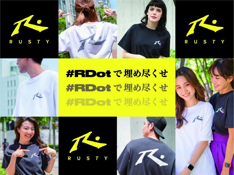 RUSTY#RDotで埋め尽くせキャンペーン